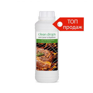 Gel from fat for grill and barbecue, 0,5l
