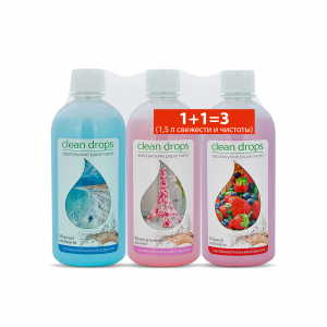 Moisturizing liquid soap 1 + 1 = 3