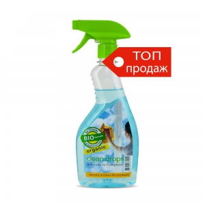 For glasses and surfaces, 0.5L